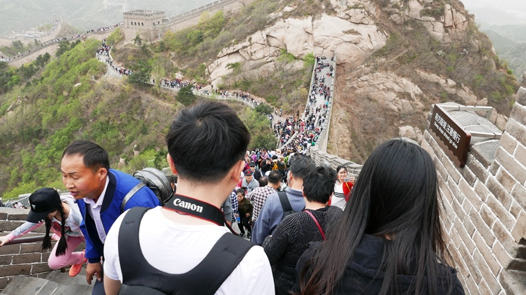 The path is steep at the apex of Great Wall