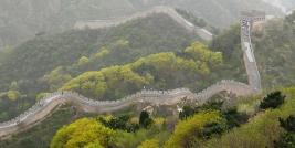 The Great Wall and yellow-flowering maples below